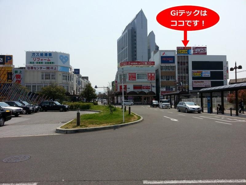 泉佐野駅前英会話Giテックの場所
