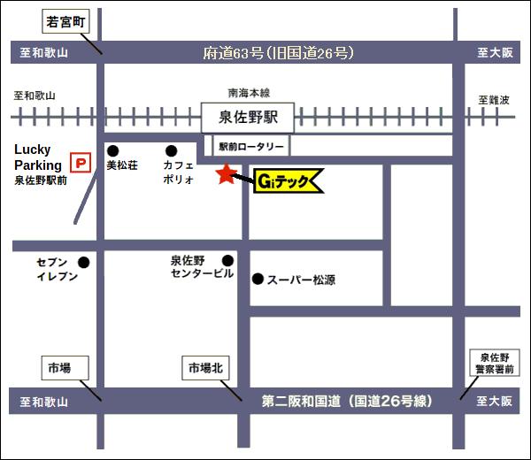 英会話Giテックの地図(Lucky Parking 泉佐野駅前駐車場)