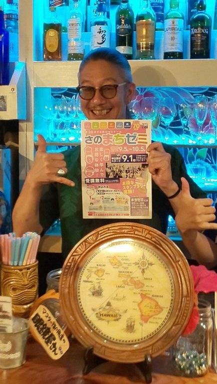 大阪・泉佐野 ハワイアンレストラン・バー、ハレアイナのマスター「ヒロさん」カルアポークピザテイクアウトできます。