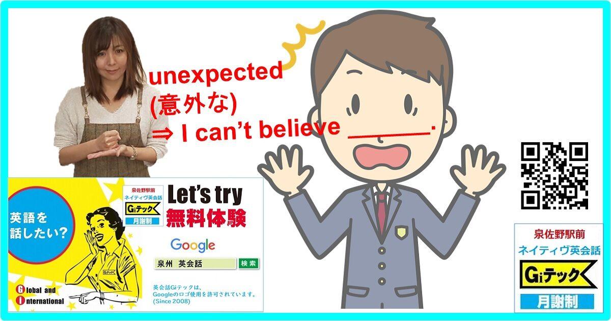言いたいことを簡単にしてから英語化する