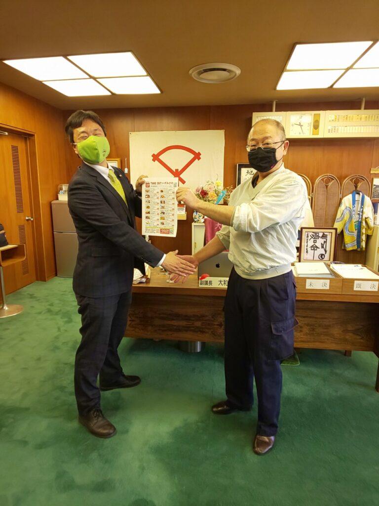 テイクアウトいずみさの 泉佐野市議会副議長からの応援をいただきました!大和屋さん、ありがとうございます!