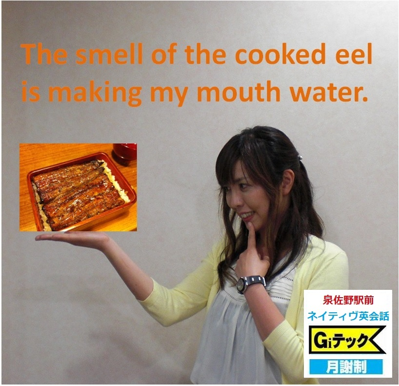 The smell of the cooked eel is making my mouth water
