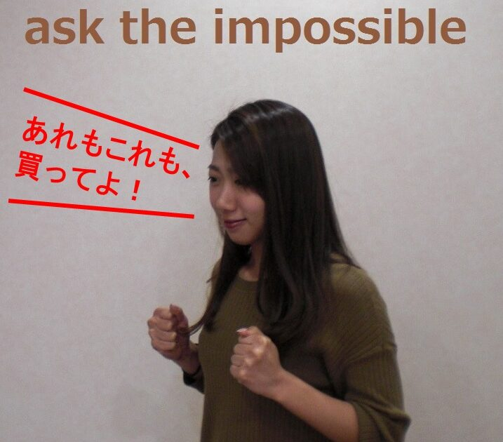 ask the impossible