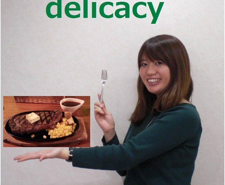 delicay