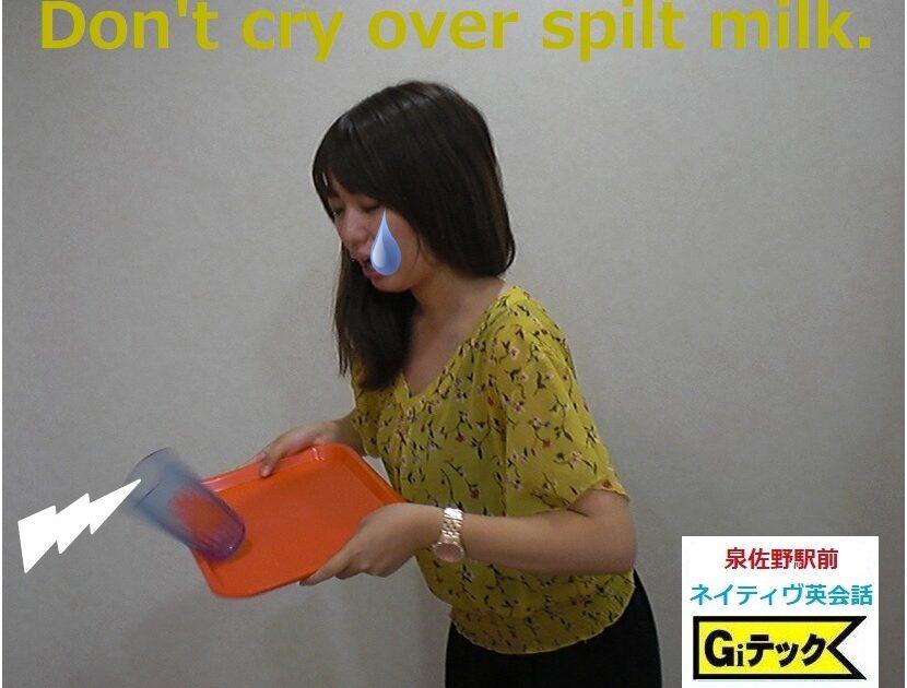 Don't cry over spilt milk.