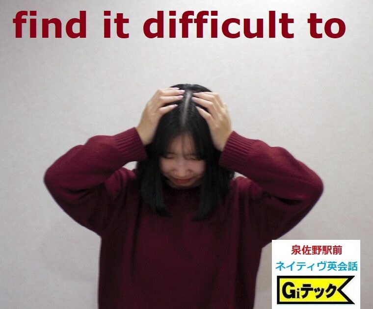 find it difficult to