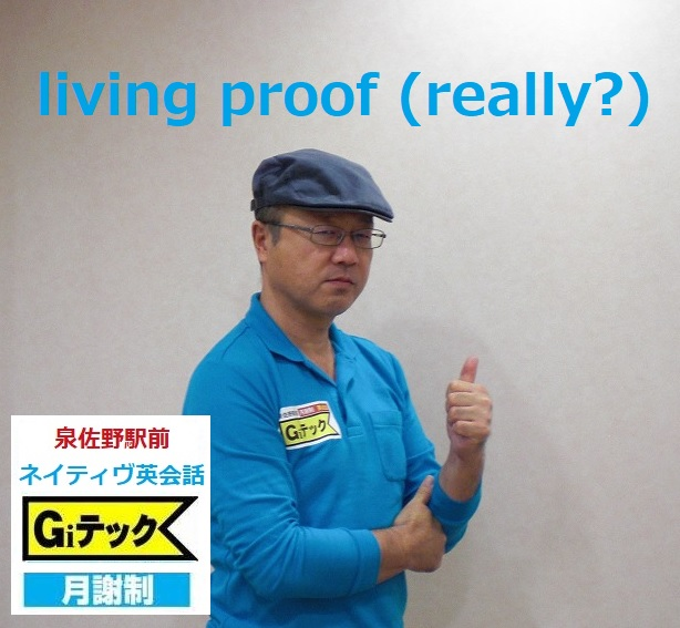 living proof(really?)