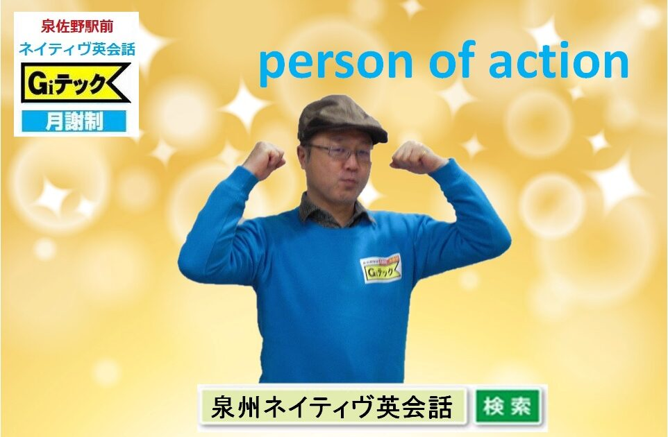 person of action